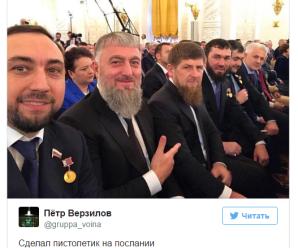 Приколы про спящего Дмитрия Медведева и Матвиенко