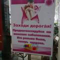Забавные надписи на русском в Китае фото