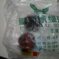 Экзотические фрукты Китая фото и отзыв. Часть 1.