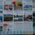 Карта Хайнань с достопримечательностями — картинки