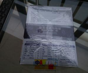 Китайский кофе в пакетиках — ФОТО.