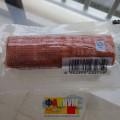Китайская колбаса фото, цена, отзыв.