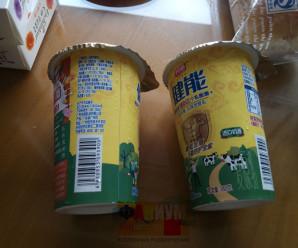 Китайские йогурты: состав, фото, отзывы.