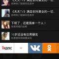 Проститутки в Китае — фото