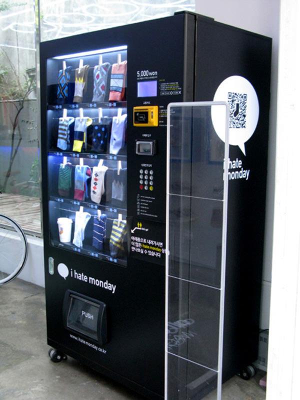 Необычные Вендинговые автоматы фото (15)