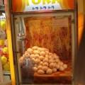 Необычные уличные торговые автоматы — фото