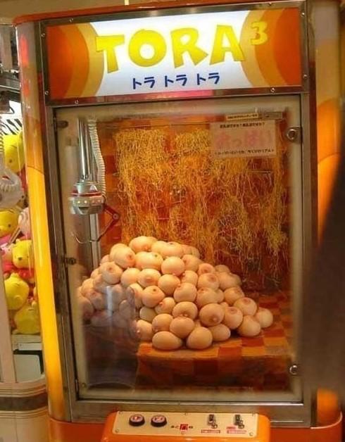 Необычные Вендинговые автоматы фото (22)