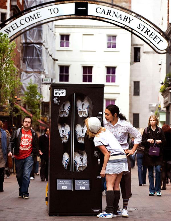 Необычные Вендинговые автоматы фото (6)