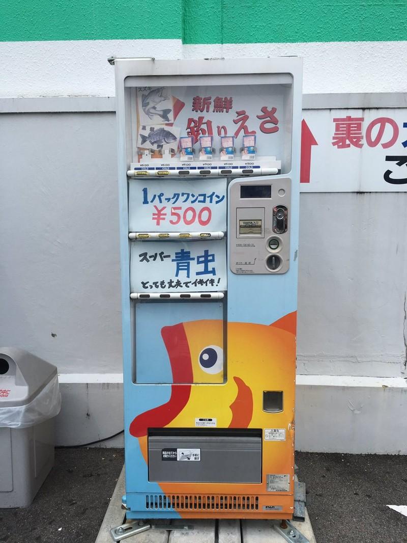Необычные Вендинговые автоматы фото (7)