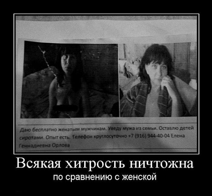 Смотреть фотки измены жен фото 590-620