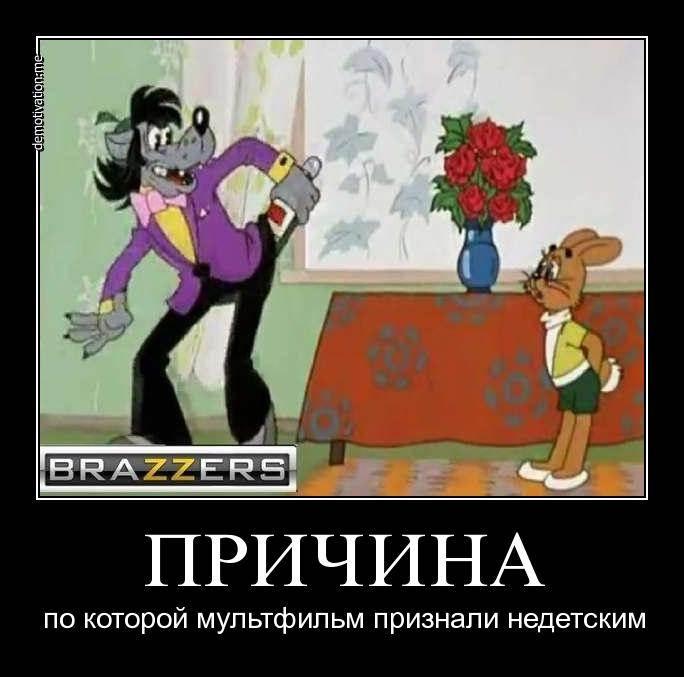демотиваторы из мультфильмов (1)