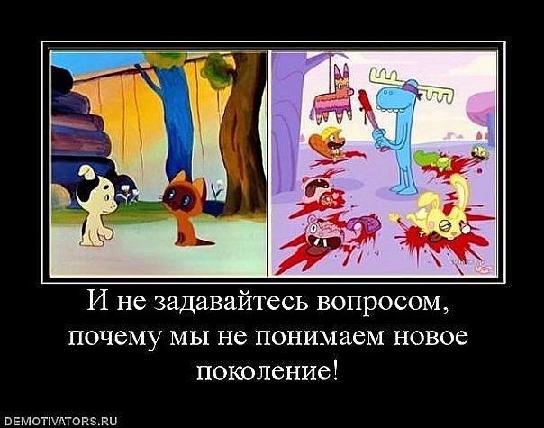 демотиваторы из мультфильмов (10)
