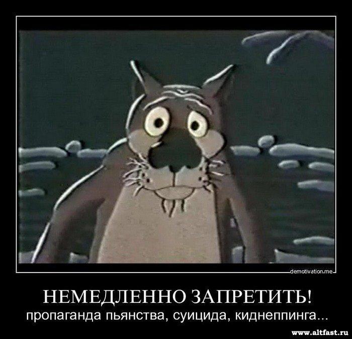 демотиваторы из мультфильмов (11)