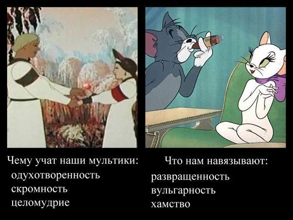 демотиваторы из мультфильмов (13)