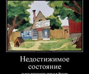 Демотиваторы из мультиков )