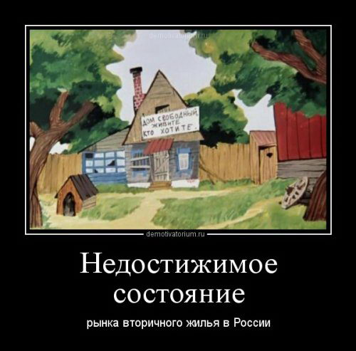 демотиваторы из мультфильмов (14)