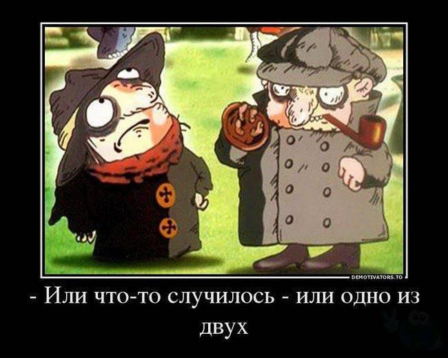 демотиваторы из мультфильмов (2)