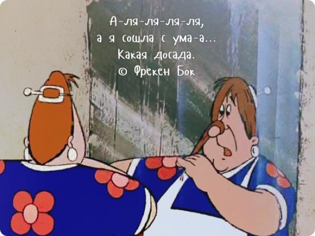 демотиваторы из мультфильмов (3)