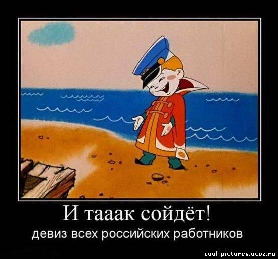демотиваторы из мультфильмов (7)