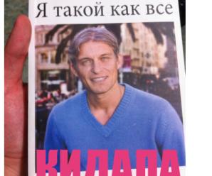 Приколы про Тинькофф. Приколы над Олегом Тиньковым.