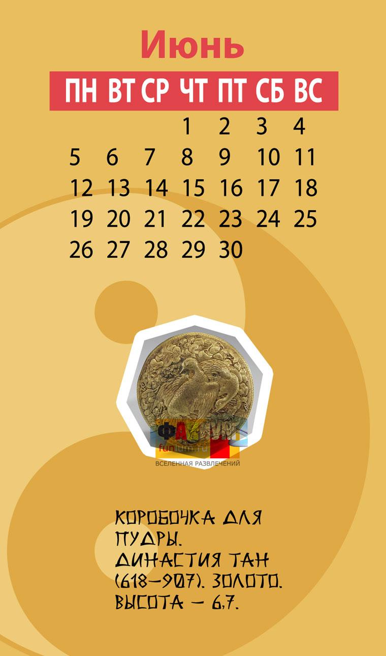 mesiac-6-copy