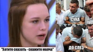Диана Шурыгина (2)