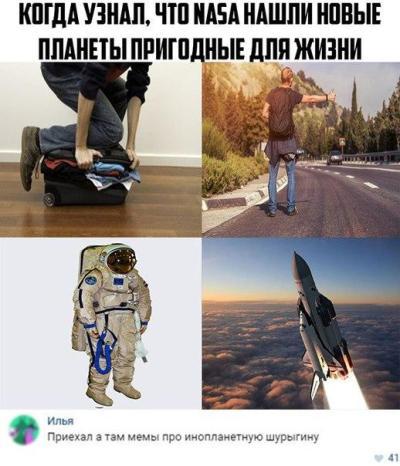 Диана Шурыгина (3)