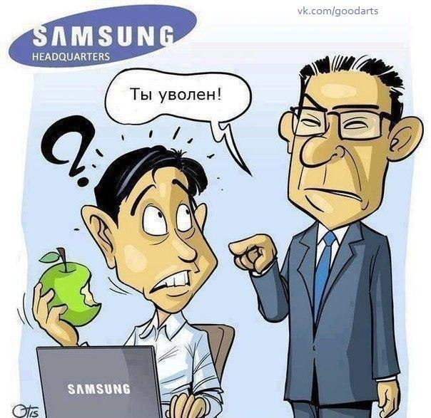 Приколы и мемы про Самсунг (6)