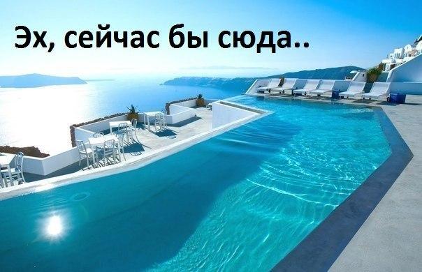 Приколы про отели (1)