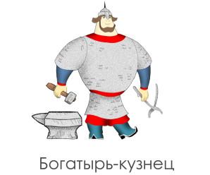 ТАЛИСМАН ЧЕМПИОНАТА WORLDSKILLS KAZAN