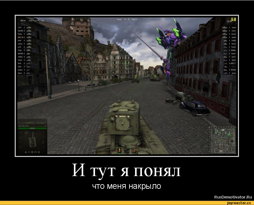 Обзор world of tanks 7 1