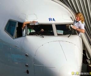 Приколы про билеты на самолёт