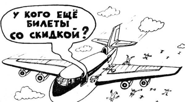 демотиваторы и приколы про полеты на самолете (3)