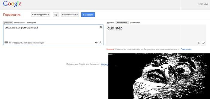 демотиваторы про Гугл (2)