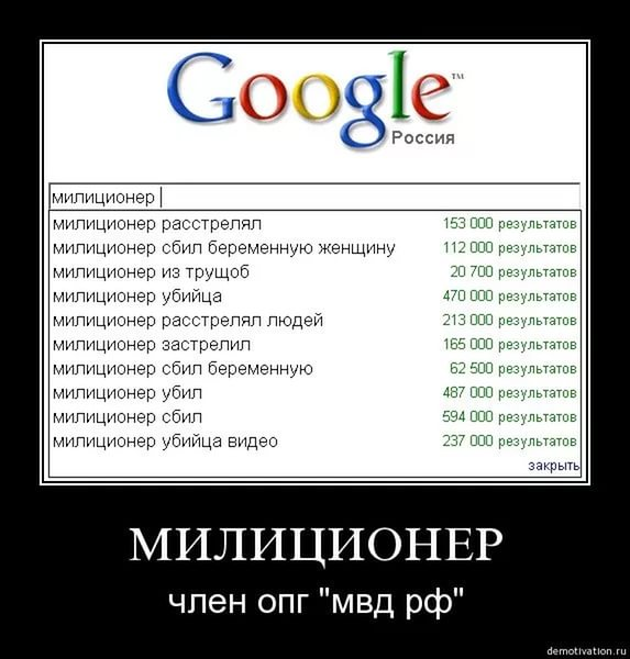 демотиваторы про Гугл (6)