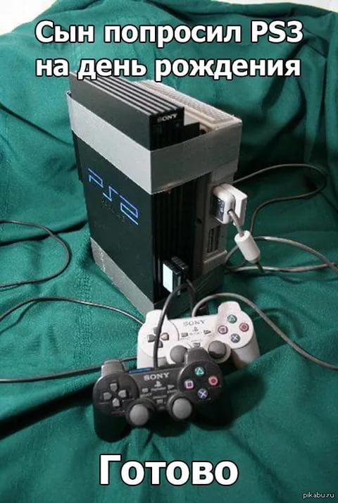 демотиваторы Sony Playstation (12)