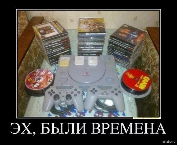 демотиваторы Sony Playstation (14)