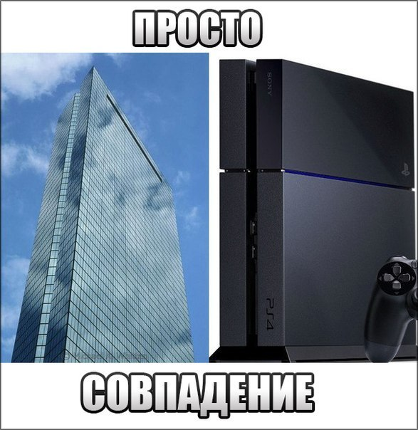 демотиваторы Sony Playstation (2)