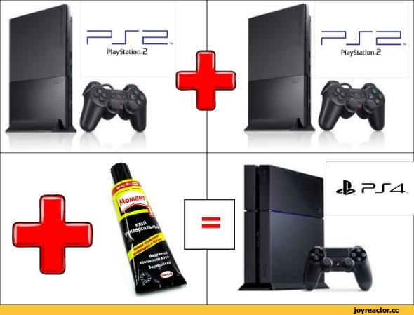 демотиваторы Sony Playstation (5)
