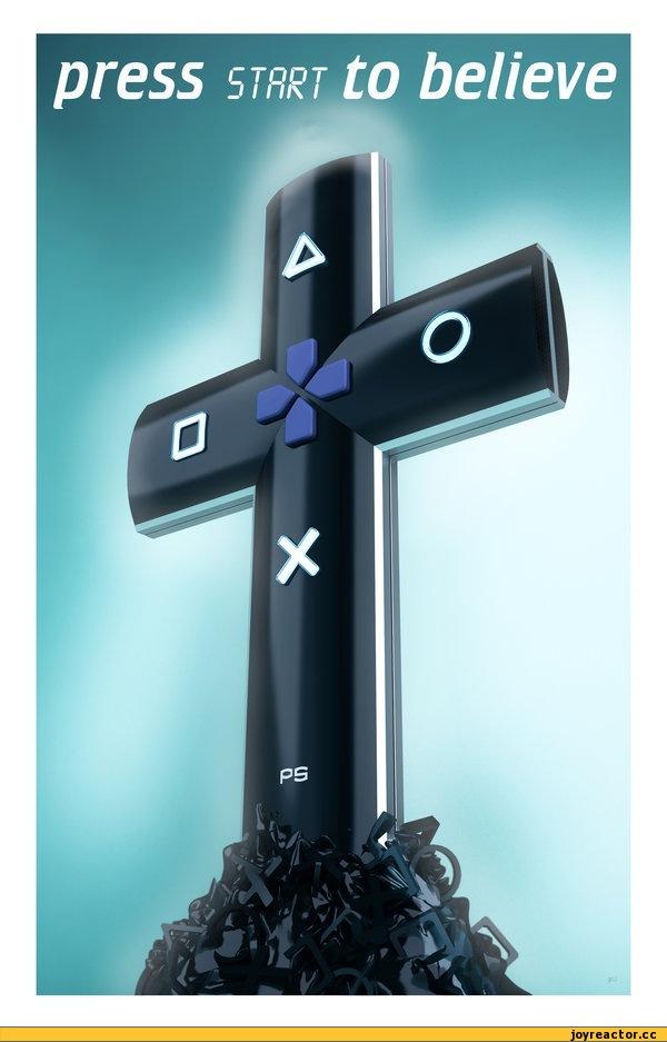 демотиваторы Sony Playstation (6)