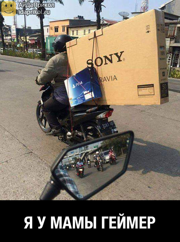 демотиваторы Sony Playstation (7)