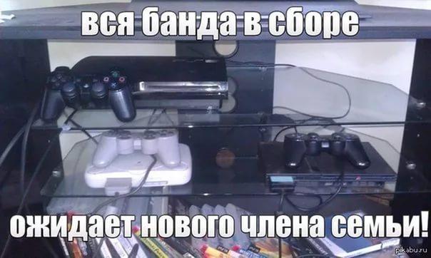 демотиваторы Sony Playstation (8)