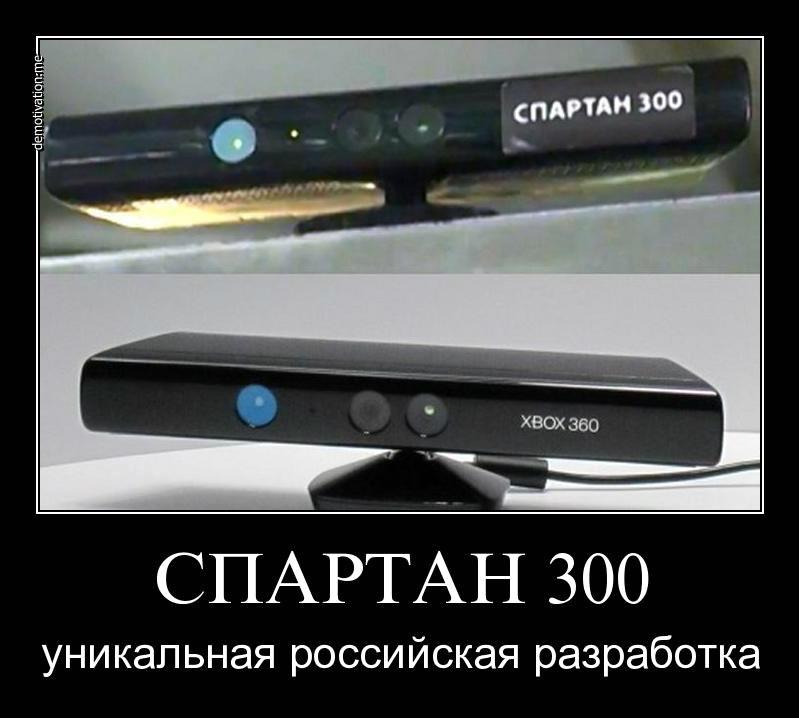 демотиваторы Xbox (10)