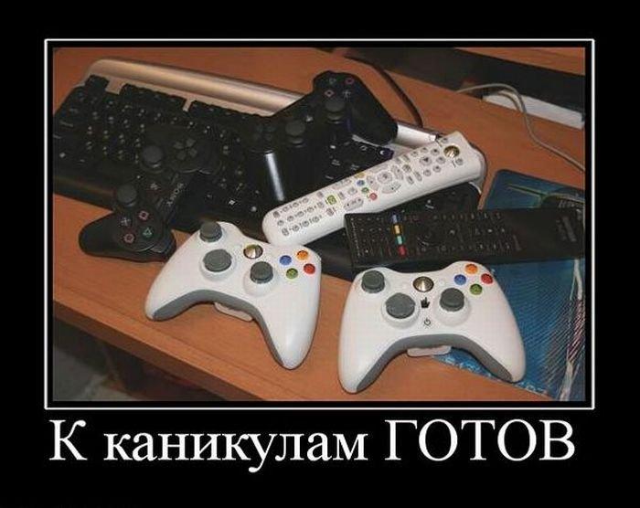 демотиваторы Xbox (13)