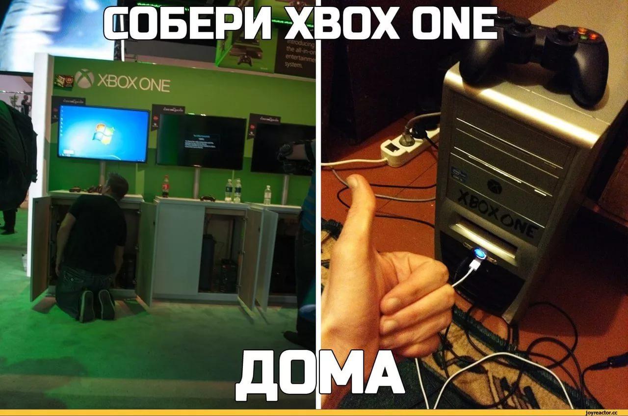 демотиваторы Xbox (16)