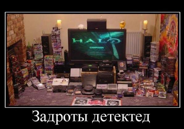 демотиваторы Xbox (2)