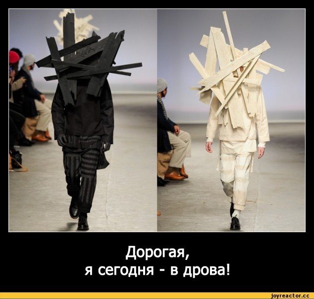 приколы про моду (3)