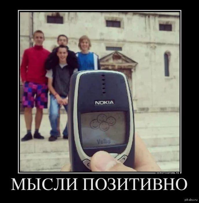 приколы с NOKIA 3310 (11)