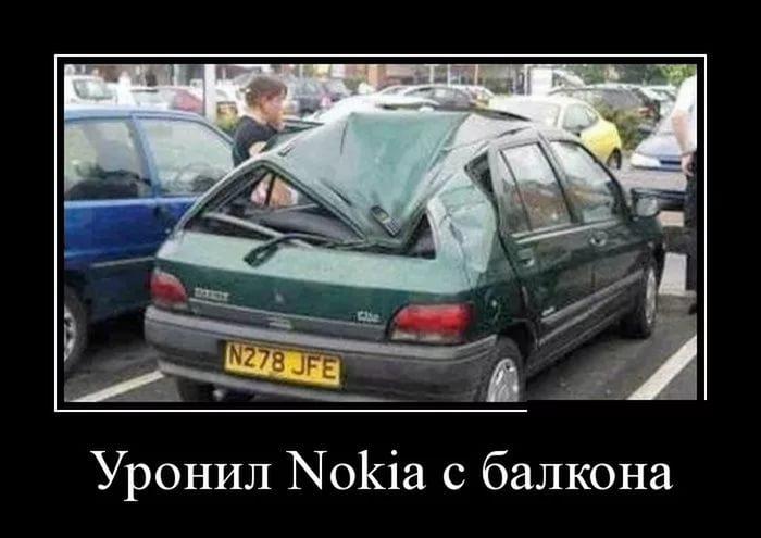 приколы с NOKIA 3310 (12)