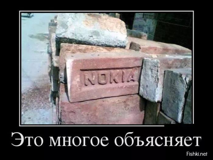 приколы с NOKIA 3310 (14)